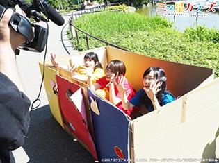 『三ツ星カラーズ』TVアニメ応援番組「天才!カラーズTV」から、第4話・第5話放送&配信情報が公開!