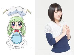 映画『キラキラ☆プリキュアアラモード』に悠木碧さんが出演決定! さらに、豪華プレゼントが当たるプリキュア初のSNSキャンペーンが開始