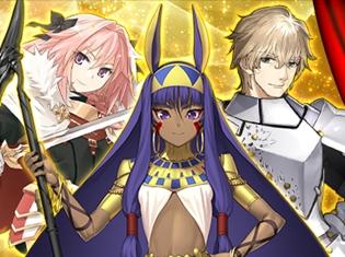 スマホゲー『Fate/Grand Order』が1000万DL突破! ★4(SR)サーヴァントから、好きな1騎がもらえるキャンペーンも実施