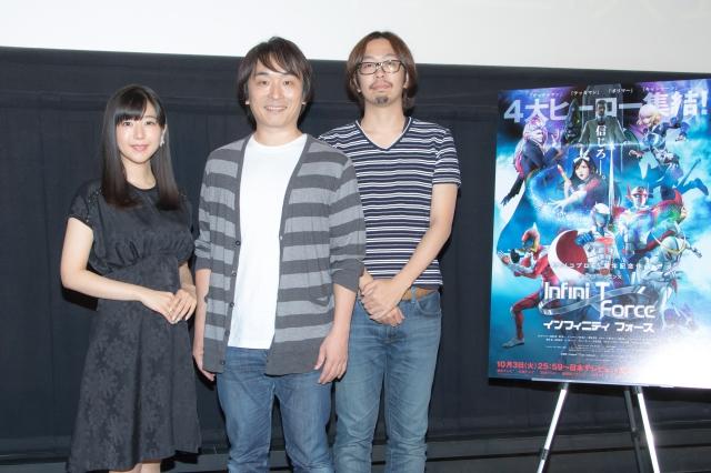 『インフィニティ フォース』関智一さん、茅野愛衣さんがタツノコ愛と筋肉美を語った国内最速先行上映会レポート