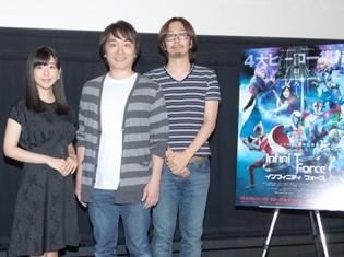 関智一さん、茅野愛衣さんがタツノコ愛と筋肉美を大いに語る! アニメ『Infini-T Force』国内最速先行上映会レポート