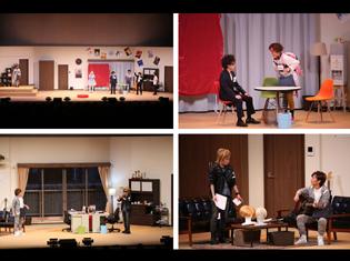 豊永利行さん、森久保祥太郎さん出演! 高難度の演目で感動を生んだ「AD-LIVE 2017」東京公演2日目レポート