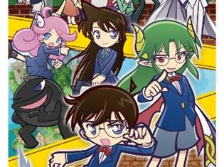 """『ぷよぷよ!!クエスト』×『名探偵コナン』のコラボイベント""""名探偵コナン祭り""""開催! コラボガチャやTwitterキャンペーンも実施中"""
