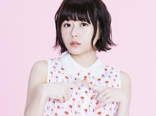 水瀬いのりさん、5thシングルが11月29日(水)発売決定! 全3曲収録で、初回封入特典は特製トレカ