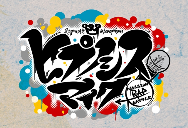 浅沼晋太郎さん、速水奨さんら声優12名のラップバトルプロジェクト1st LIVEが「AGF2017」にて開催決定!