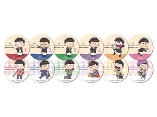 『おそ松さん』×アニメイトカフェ コラボカフェ開催決定! 10/3~11/8アニメイトカフェショップ池袋・新宿・京都にて開催