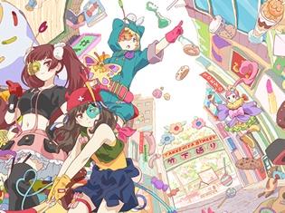 10月4日スタートの『URAHARA』が、アニメの舞台である「原宿竹下通り商店会」から公認! 10月14日よりスタンプラリーなどのキャンペーンを開催
