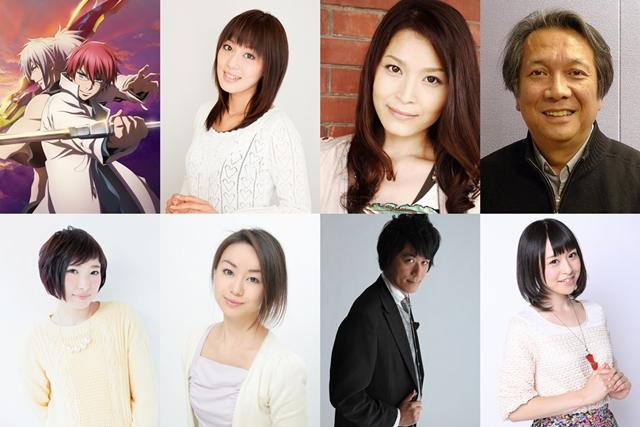 『され竜』日笠陽子さん・甲斐田裕子さん・南條愛乃さんら追加声優16名が解禁! 声優陣の意気込みコメントも到着