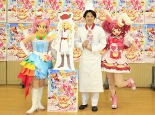 『映画キラキラ☆プリキュアアラモード パリッと!想い出のミルフィーユ!』尾上松也さんがパティシエ衣装」でイケメンパティシエを熱演!