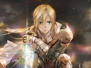 舞台『Fate/Grand Order』細居美恵子氏によるイメージイラスト第3弾解禁! 秋公演グッズラインナップも大発表