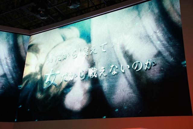 『D×2 真・女神転生リベレーション』新AR機能「デビルスキャナ」の先行体験版を期間限定で実装!  TGS2018出展情報第3弾を公開! -5