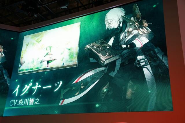 『D×2 真・女神転生リベレーション』新AR機能「デビルスキャナ」の先行体験版を期間限定で実装!  TGS2018出展情報第3弾を公開! -8