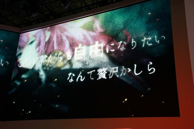 『D×2 真・女神転生リベレーション』新AR機能「デビルスキャナ」の先行体験版を期間限定で実装!  TGS2018出展情報第3弾を公開! -11