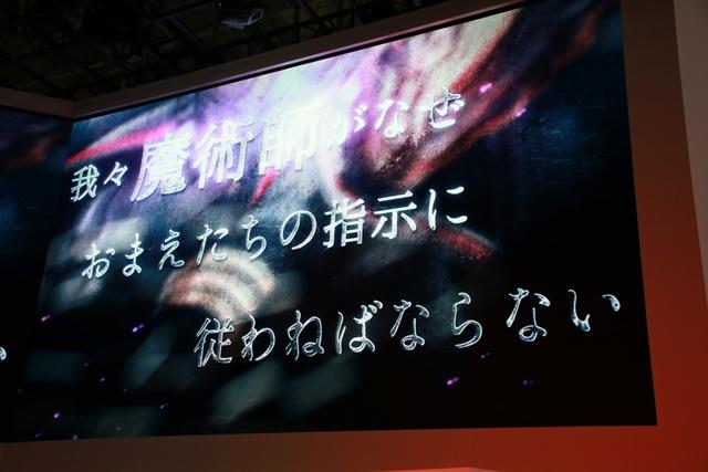 『D×2 真・女神転生リベレーション』新AR機能「デビルスキャナ」の先行体験版を期間限定で実装!  TGS2018出展情報第3弾を公開! -13