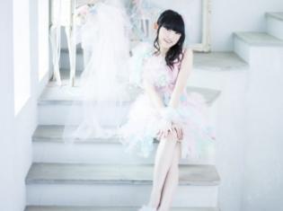 田村ゆかりさんの新アーティスト写真が解禁! ミニアルバム「Princess ♡ Limited」ジャケット写真&CD情報を一挙公開!