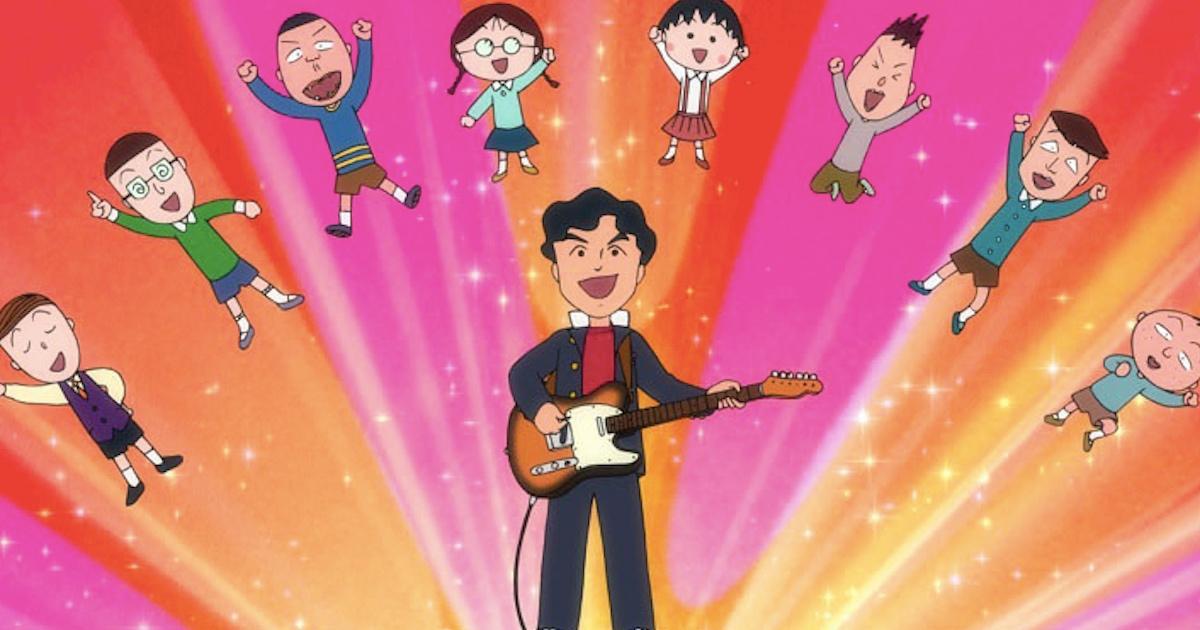 『ちびまる子ちゃん』桑田佳祐さん登場のオリジナルストーリーを放送