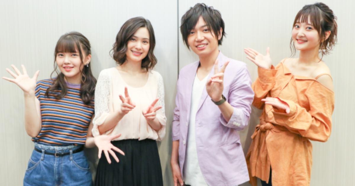 『よう実』MF文庫J 夏の学園祭2017ステージレポート
