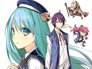 ファミ通文庫の人気シリーズ『賢者の孫』がアニメ化企画進行中! 小説・コミックスも9月から3か月連続刊行開始!