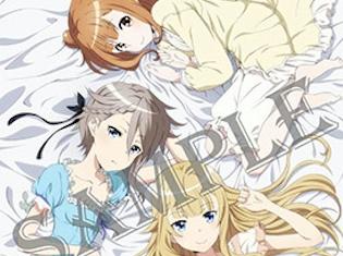 アフレコ台本やポスターが当たる! TVアニメ『プリンセス・プリンシパル』Blu-ray・DVD 発売記念抽選会・フェアが9/26〜ゲーマーズにて開催!