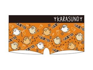TVアニメ『ハイキュー!!』より各高校をイメージしたボクサーパンツが登場! 烏野高校・音駒高校・梟谷学園高校の3種類がラインナップ