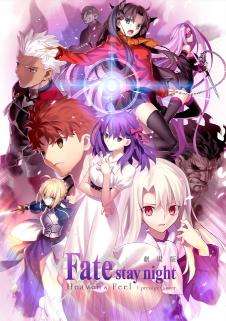 Fate/stay night [Unlimited Blade Works]-7