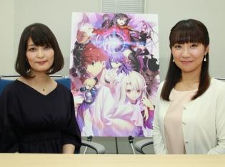 川澄綾子さん&下屋則子さんの溢れるセイバーと間桐桜への愛……。今だから聞いてほしい『Fate』のあれこれ。『Fate/stay night [UBW]』声優インタビュー