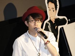 『ユーリ!!! on ICE 4DX』初日舞台挨拶に、豊永利行さん(勝生勇利役)登壇! 作品への熱い想いを語る