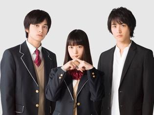 10月14日公開の映画『恋と嘘』のあらすじ、出演キャストをまとめてご紹介!