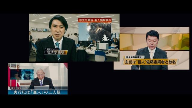 ▲アナウンサー・岩清水憲明(演:鈴村健一)のシーンはこちら!