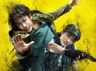 声優・宮野真守さん、鈴村健一さん出演シーンは必見! 映画『亜人』を見る前に、これだけは押さえておきたい6つのポイント!