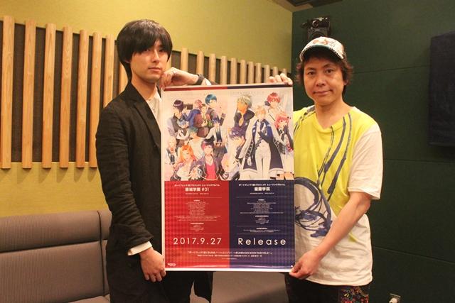 会長の「大好きだよ!」と共に、Webラジオ「ボイきら☆放送局@星蘭学院!」が特番番組として限定復活!