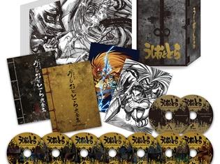 本編、特典映像、サントラ、キャラソンすべてを完全収録した「アニメ『うしおととら』Blu-ray&CD完全BOX 永久保存版」が12月20日に発売!