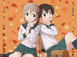 『ヤマノススメ おもいでプレゼント』「おもいでクリエイターズ」のジャケット画像が公開! 10月28日からイベント上映&OVA発売が開始!