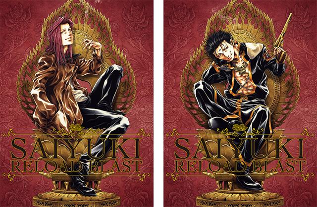 「最遊記RELOAD BLAST」BD&DVD 第3巻特典ドラマCD試聴開始!