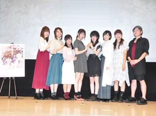 TVアニメ『このはな綺譚』先行上映イベントの公式レポートが到着! 沼倉愛美さん、諏訪彩花さん、加隈亜衣さんら声優陣のコメントもお届け!