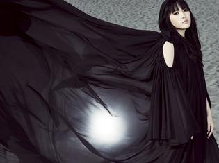 『魔法使いの嫁』OPテーマとなるJUNNAさんの1stシングルMVを3日間限定でフル尺公開! さらに、シングルジャケットも解禁