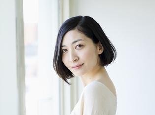 坂本真綾さん、2018年ライブツアー開催決定! 大阪国際会議場&NHKホールにて新曲を携えたライブを実施