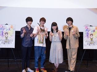 花江夏樹さん、石見舞菜香さん、梅原裕一郎さん、島﨑信長さんが登壇した『クジラの子らは砂上に歌う』先行上映会のオフィシャルレポートが到着!