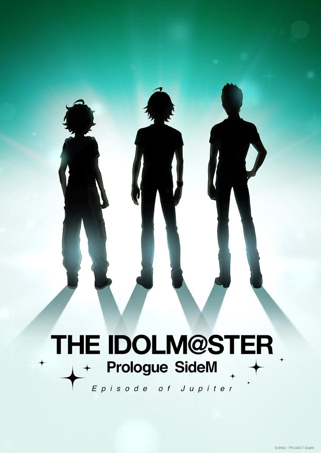 アイドルマスター SideM-2