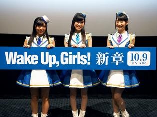 『Wake Up,Girls! 新章』聖地仙台での第1話先行上映会で、放送直前生特番を発表! アニメイトカフェ仙台とのタイアップも開始