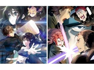 『劇場版 魔法科高校の劣等生 星を呼ぶ少女』豪華特典付きBD&DVDが、2018年1月24日発売決定! パッケージ絵柄も公開
