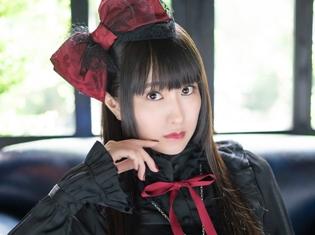 待望にして意外ッ! 村川梨衣さんの4thシングル「Nighnt terror」は、リエミュージックを拡張するゴシック路線!