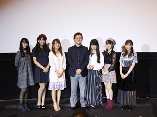 高倉有加さん、松岡由貴さん、広瀬ゆうきさん、小倉唯さんら登壇!原作者・赤松健さんが観客を爆笑させた『UQ HOLDER! ~魔法先生ネギま!2~』第1話先行上映会レポート