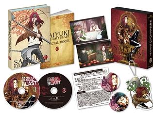 『最遊記RELOAD BLAST』BD&DVD第3巻特典ドラマCDの試聴開始! 他にも、スリーブケースやアクリルキーホルダーなど、初回特典が盛りだくさん!