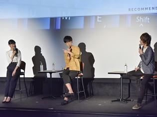 『ネト充のススメ』能登麻美子さん・櫻井孝宏さん・前野智昭さんが色んな「〇〇のススメ」を語る! 「ネト充の鑑賞会 part2」を実施