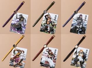 『薄桜鬼 真改』より、コラボ腕時計第2弾&お財布ショルダー&ブレスレットセットが登場! 購入者限定でカレンダーイラストを使用した特典をプレゼント
