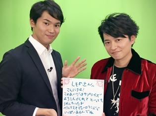 下野紘さんとシナモロールが再びコラボ、プレミアムなクリスマスイベントが開催決定! チケット優先販売申込もスタート