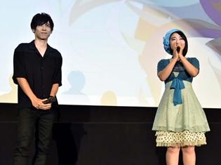 OVA『クビキリサイクル 青色サヴァンと戯言遣い』梶裕貴さん・悠木碧さん、全話一挙上映会での熱いコメントを公開