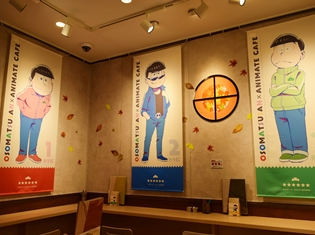 『おそ松さん』の6つ子たちと一緒に秋を満喫しよう! アニメイトカフェショップ新宿のコラボカフェをレポート!