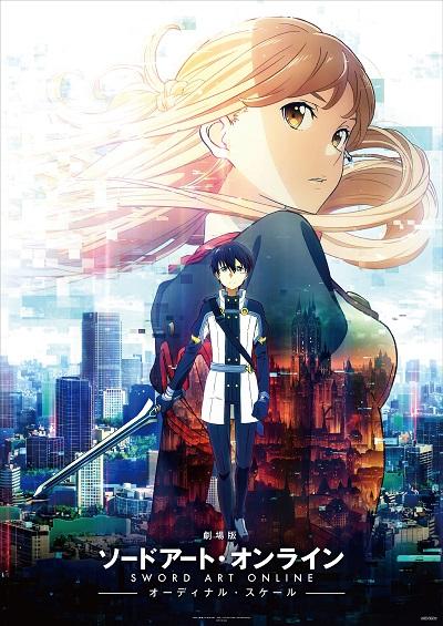 『SAO』劇場版の中国での興収が8.6億円記録し、全世界累計の興収は43億円突破!最新興行成績を公開
